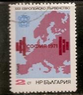 BULGARIE   N° 1870  OBLITERE - Bulgarien