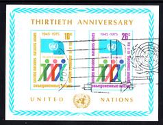United Nations NY Used 1975 Scott #262 Souvenir Sheet Of 2 UN 30th Anniversary - New-York - Siège De L'ONU