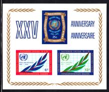 United Nations NY MNH 1970 Scott #212 Souvenir Sheet Of 3 UN 25th Anniversary - New-York - Siège De L'ONU