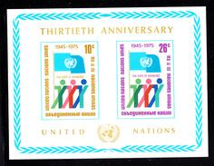 United Nations NY MNH 1975 Scott #262 Souvenir Sheet Of 2 UN 30th Anniversary - New-York - Siège De L'ONU