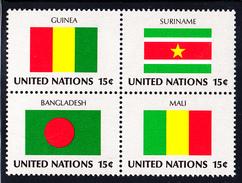 United Nations NY MNH 1980 Scott #332a Block Of 4 15c Flags: Guinea, Suriname Bangladesh, Mali - Neufs