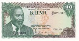 BILLETE DE KENIA DE 10 KUMI DEL AÑO 1978 VACA-COW   (BANKNOTE) SIN CIRCULAR-UNCIRCULATED - Kenia
