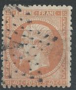 Lot N°33965   N°23, Oblit étoile Chiffrée 1 De PARIS (Pl De La Bourse) - 1862 Napoleon III