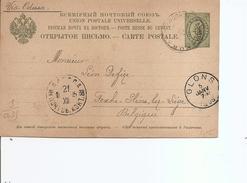 Levant Russe ( EP De 1896 Vers La Belgique à Voir)