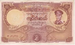 BILLETE DE MYANMAR DE 50 KYATS DEL AÑO 1958 (BANKNOTE) - Myanmar
