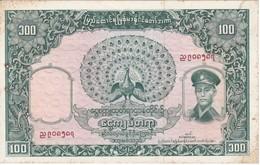 BILLETE DE MYANMAR DE 100 KYATS DEL AÑO 1958 (BANKNOTE) - Myanmar