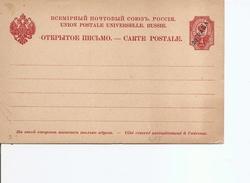 Levant Russe ( EP Neuf à Voir)