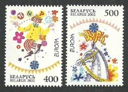 BELARUS 2002 EUROPA CIRCUS HIGH WIRE CYCLING JUGGLERS HORSES SET MNH - Belarus