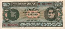 * BANGLADESH 100 TAKA ND (1972) P-9b XF S/N BROWN BACKGROUND  [BD303b] - Bangladesh