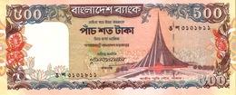 *  BANGLADESH 500 TAKA ND (1998) P-34 UNC [BD329a] - Bangladesh
