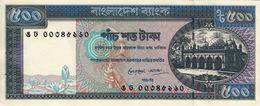*  BANGLADESH 500 TAKA ND (1995) P-30c UNC 8 DIGIT S/N [BD325e] - Bangladesh