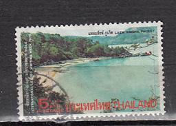 THAILANDE ° YT N° 750 - Tailandia