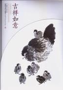 CHINA 2017 -1  China New Year Zodiac Of Rooster Cock Stamp  Sheetlet Folder - Blocks & Sheetlets