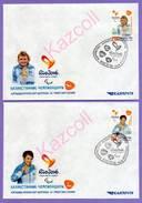 Kazakhstan 2016. FDC  XV Paralympic Games In Rio De Janeiro. - Kazakhstan