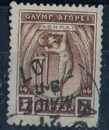 PIA - GRECIA - 1906 : 10° Anniversario Della Riedizione Dei Giochi Olimpici - (Yv 165)