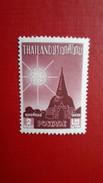 THAILANDE : 1957 Timbres N°315  Neuf** - Thailand