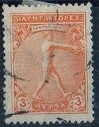 PIA - GRECIA - 1906 : 10° Anniversario Della Riedizione Dei Giochi Olimpici - (Yv 167)