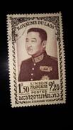 LAOS : 1951 Timbres N°8 Oblitérés - Laos