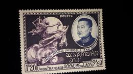 LAOS : 1952 Timbres N°20 Oblitérés - Laos