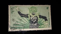 LAOS : 1955 PA Timbres N°14 Oblitérés - Laos