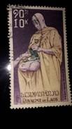 LAOS : 1957 PA Timbres N°27 Oblitérés - Laos