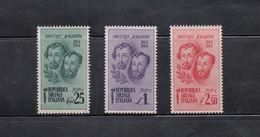 FRANCOBOLLI 1944 Repubblica Sociale Serie Completa Fratelli Bandiera Nuova Lusso - Mint/hinged