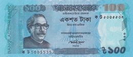 BANGLADESCH 100 TAKA 2012 P-57b I (BFR) BLAU [BD352b] - Bangladesh