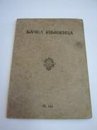 MALE SECONDARY SCHOOL, Yugoslavia, 1945-1946, Subotica (Szabadka), After WW2 - Diploma & School Reports