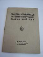MALE SECONDARY SCHOOL, Yugoslavia, 1946-1947, Subotica (Szabadka), After WW2 - Diploma & School Reports