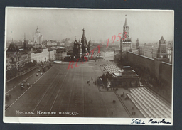 CPA TYPE PHOTO EGLISE RUSSE ( RUSSIE ) : - Russia