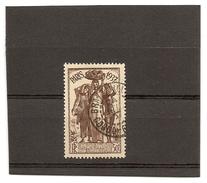 Variété Du Numero 30a Sans Le Nom Du Territoire , Oblitéré Premier Choix RRR - A.E.F. (1936-1958)