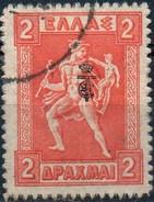PIA - GRECIA - 1917 : Francobollo Del 1911-12 Sovrastampato  - (Yv 285) - Grecia