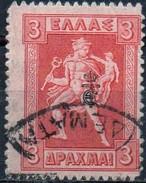 PIA - GRECIA - 1917 : Francobollo Del 1911-12 Sovrastampato  - (Yv 286) - Grecia