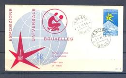 1958 EXPO BRUSSEL FDC ITALIE ITAEXP