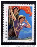 Cina-F-133 - 1976 - Valori Della Serie Y&T: N. 2048/2053 (++) MNH - Privi Di Difetti Occulti - Un Solo Valore, A Scelta - Nuovi
