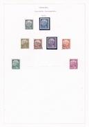 Sarre - Collection Vendue Page Par Page - Timbres Oblitérés - Neufs */** (avec Ou Sans Charnière) - B/TB - Collections, Lots & Series