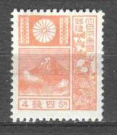 Japan 1929 Mi 188-II MH