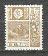 Japan 1929 Mi 189-II MH