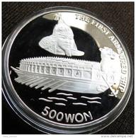 Korea North 500 Won 1991 First Armoured Ship - Korea, North
