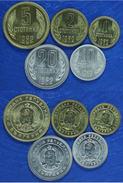 BULGARIA 1962 SERIE 5 MONETE  20-10-5-2-1 STOTINKI FDC UNC - Bulgaria
