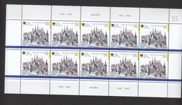 BRD ** 2232  Bautzen Kleinbogen  Postpreis 5,60 Euro - BRD