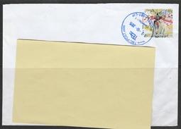 TBC Post Zegel Op Brief/Lettre TBC Postes - Postage Labels