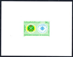MAURITANIE - N° 528 - Conseil De Coopération Douanière - Epreuve De Luxe. - Mauritania (1960-...)
