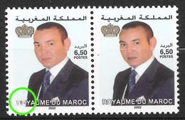 Variété : Série Courante SM Le Roi Mohamed VI. N°1318C Chez YT. (Voir Commentaires) - Marokko (1956-...)