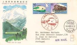 JAPAN  1982, Railways    CIRCULATED - FDC