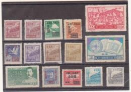 China Chine Cina PRC   Mint Unused Stamps  Lot    SEE SCAN - 1949 - ... Repubblica Popolare
