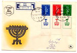 Lettre Recommandée De Gaza (01.01.1957) Pour Haïfa - Israel