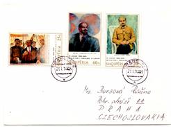FDc (21.01.1974)_Albanie_Tirana_Lenine - Lenin