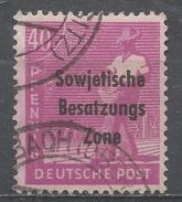 German Occupation, Russian 1948. Scott #10N12 (U) Sower * - Zone Soviétique