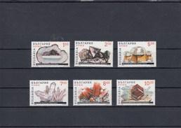 Bulgarie - Neufs** Minéraux  Année 1995 Y.T. 3635/3640 - Nuovi